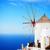 Windmill · Солнечный · Blue · Sky · день · свет · технологий - Сток-фото © neirfy