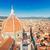 Florencia · Italia · vertical · imagen · rojo - foto stock © neirfy