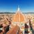 katedrális · mikulás · Florence · Olaszország · templom · retro - stock fotó © neirfy