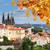表示 · プラハ · 城 · 秋 · 庭園 · 楽園 - ストックフォト © neirfy