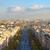 表示 · パリ · ノートルダム大聖堂 · フランス · 空 · 春 - ストックフォト © neirfy