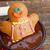 mézeskalács · ember · karácsonyi · étel · sütik · karácsony · karácsony · desszert - stock fotó © neirfy