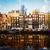 houses of amstardam netherlands Сток-фото © neirfy