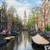 教会 · アムステルダム · 通り · アーキテクチャ · オランダ - ストックフォト © neirfy