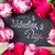 valentin · nap · sötét · vörös · rózsák · nyak · pezsgő · izolált - stock fotó © neirfy