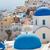 tradicional · griego · pueblo · blanco · volcán · colina - foto stock © neirfy