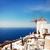 moulin · à · vent · santorin · île · Grèce · rétro - photo stock © neirfy
