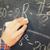 maestro · escrito · matemáticas · fórmulas · pizarra · escuela · secundaria - foto stock © neirfy