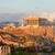 famoso · linha · do · horizonte · Atenas · Grécia · Acrópole · colina - foto stock © neirfy