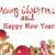 Natale · decorazioni · evergreen · albero · rosso · bokeh - foto d'archivio © neirfy