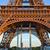 kule · ayrıntılar · minare · kentsel · tuğla · yapı - stok fotoğraf © neirfy