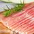 piros · bors · rák · olajbogyók · sajt · étel - stock fotó © neirfy