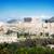 Atenas · pôr · do · sol · ver · madrugada · céu · nuvens - foto stock © neirfy