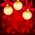 赤 · クリスマス · ぼけ味 · ライト - ストックフォト © neirfy