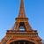Torre · Eiffel · França · ferro · pôr · do · sol · luz · Paris - foto stock © neirfy