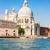 базилика · Венеция · Италия · пейзаж · канал - Сток-фото © neirfy
