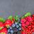 taze · ahududu · kırmızı · çilek · yeşil · yaprakları - stok fotoğraf © neirfy