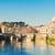 St · Peters · Basilica · noc · Rzym · Włochy · obraz · rzeki - zdjęcia stock © neirfy
