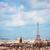 sziluett · Párizs · Eiffel-torony · város · tetők · fölött - stock fotó © neirfy