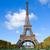 eiffel · tour · torre · Paris · França · Torre · Eiffel - foto stock © neirfy