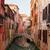 Venecia · casa · Italia · casas · agua · canal - foto stock © neirfy