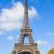 エッフェル塔 · フランス · パリ · 空 · 水 - ストックフォト © neirfy
