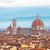 katedrális · mikulás · Florence · Olaszország · városkép · templom - stock fotó © neirfy