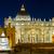 Ватикан · Собор · Святого · Петра · Ватикан · мнение · здании · ангела - Сток-фото © neirfy