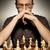 xadrez · mestre · branco · exército · jogo - foto stock © nejron