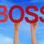 hands holding red straight word boss blue sky stock photo © nelosa