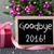tree with gifts snowflakes text goodbye 2016 stock photo © nelosa