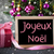 tree with gifts snowflakes bokeh joyeux noel means merry christmas stock photo © nelosa