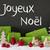 vidám · karácsony · jávorszarvas · piros · levelek · épület - stock fotó © nelosa