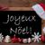 brown blackboard santa hat joyeux noel means merry christmas stock photo © nelosa