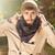 модный · мужчин · осень · парка · моде · фото - Сток-фото © neonshot