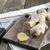 生姜 · ルート · ナイフ · まな板 · 食品 - ストックフォト © nessokv