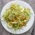 friss · zöld · saláta · előkészített · fehér · étel - stock fotó © nessokv