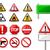 セット · 警告 · ハザード · 標識 · にログイン · 化学 - ストックフォト © nezezon