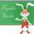 retro · cartoon · nauczyciel · kobieta · dzieci · pracy - zdjęcia stock © nicoletaionescu