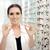 młodych · lekarza · pary · okulary · zdrowia · okulary - zdjęcia stock © nicoletaionescu