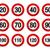 30 · hız · limiti · imzalamak · hızlandırmak · yol · işareti · beyaz - stok fotoğraf © nikdoorg