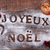 text joyeux noel merry christmas in french stock photo © nito
