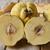 マルメロ · 果物 · キッチン · リンゴ · フルーツ - ストックフォト © nito