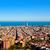 Barcelone · Espagne · célèbre · rue · architecture · Europe - photo stock © nito