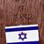 israelense · bandeira · azul · vento · oriente · médio · ao · ar · livre - foto stock © nito