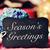 nostálgico · natal · decoração · etiqueta · texto · temporadas - foto stock © nito