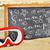 acampamento · de · verão · mensagem · escolas · giz · conselho · texto - foto stock © nito