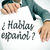 hablas espanol do you speak spanish written in spanish stock photo © nito