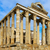 antigo · romano · Espanha · natureza · beleza · azul - foto stock © nito