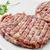 сырой · говядины · мяса · гриль · приготовления - Сток-фото © nito